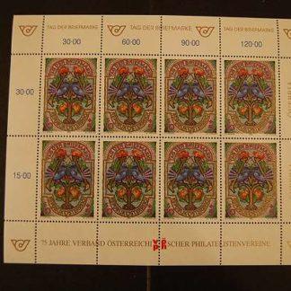 Österreich 1996 Tag der Briefmarke Kleinbogen postfrisch ANK 2220