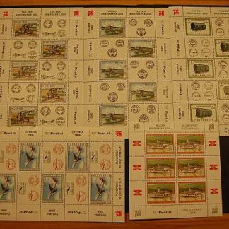 Österreich 5 Briefmarken Kleinbögen postfrisch unterm Postpreis Postpreis 94,95. -€