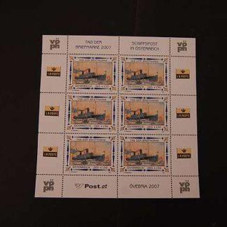 Österreich 2007 Tag der Briefmarke Kleinbogen postfrisch ANK 2697