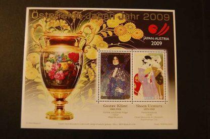 Österreich 2009 Österr. Japan Jubiläumsjahr Block ANK 2863 - 2864 postfrisch