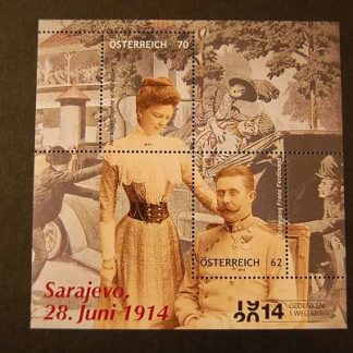 Österreich 2014 Sarajevo 1914 - 2014 Block postfrisch 3077 - 3078