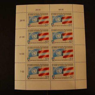 Österreich 1990 30 J. Österr. Uno Soldaten Kleinbogen postfrisch ANK 2036