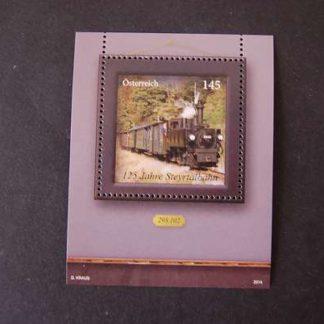 Österreich 2014 block 125 Jahre Steyrtalbahn postfrisch ANK 3186