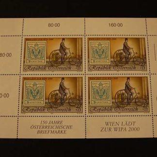 Österreich 1997 Wipa Block ANK. 2253