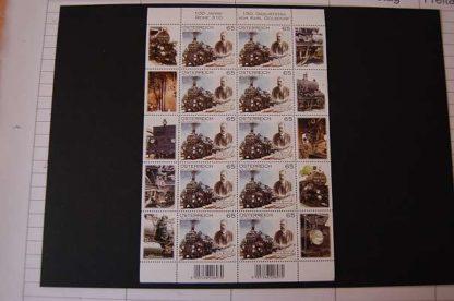 Österreich 2011 150 Geburtstag von Karl Gölsdorf Kleinbogen postfrisch ANK 2945
