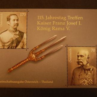 Österreich 2012 Kaiser Franz Josef - König Rama V Block postfrisch ANK 3064 -3065