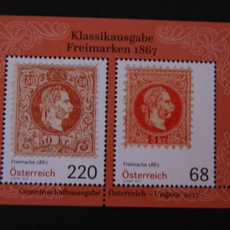 Klassikausgaben: Freimarken 1867 - Briefmarken-Block postfrisch, Österreich 2017 ANK 3383 - 3384
