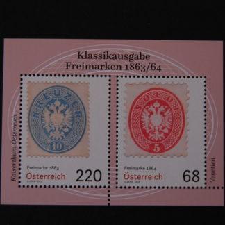 Österreich 2018 Klassikausgabe Block postfrisch ANK